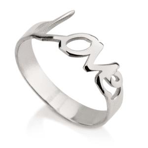 Cursive Love Ring