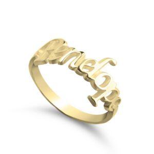 Name Ring - 24k Gold Plating, 13